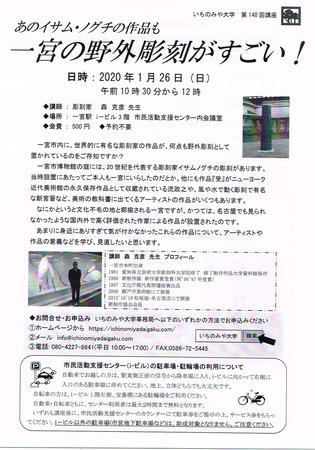 CCI20191217.jpg