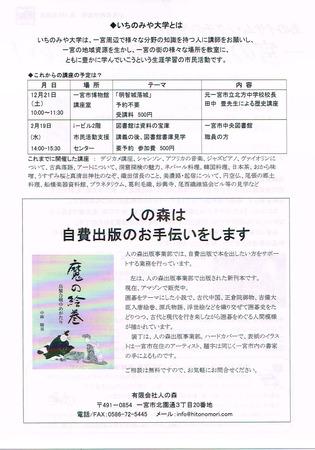CCI20191217_0001.jpg