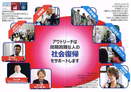 CCI20191217_0003.jpg