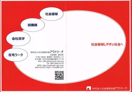 CCI20191217_0004.jpg