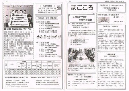 CCI20191218.jpg