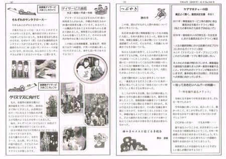 CCI20191218_0001.jpg