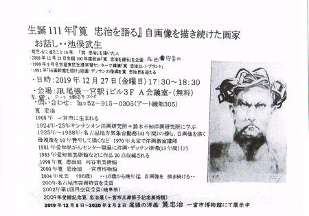 CCI20191219.jpg