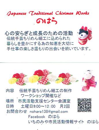 CCI20191222.jpg