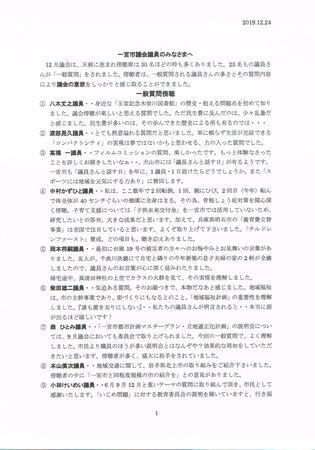 CCI20191224.jpg