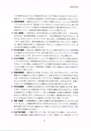CCI20191224_0001.jpg
