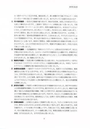 CCI20191224_0002.jpg
