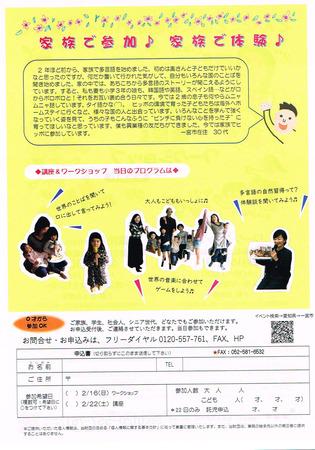 CCI20200108_0001.jpg