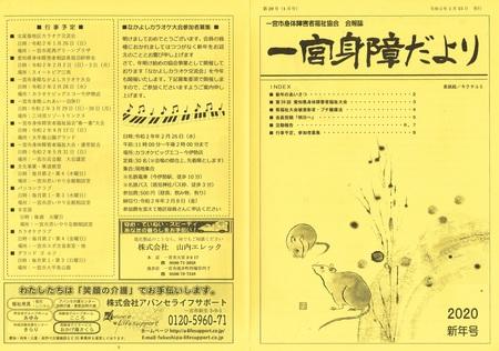 CCI20200115_0000.jpg