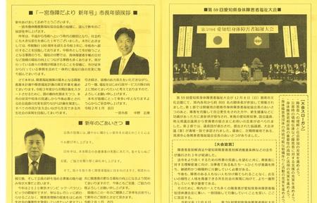 CCI20200115_0001.jpg