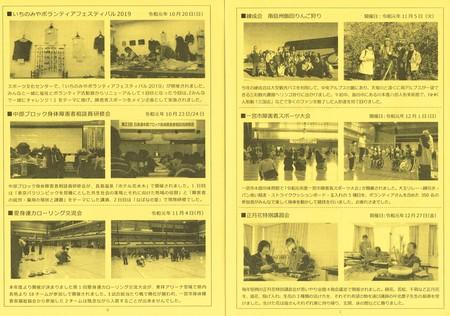 CCI20200115_0003.jpg