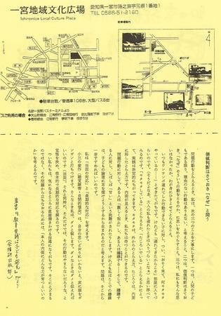 CCI20200116_0001.jpg