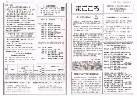CCI20200118.jpg