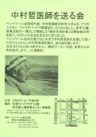 CCI20200118_0002.jpg