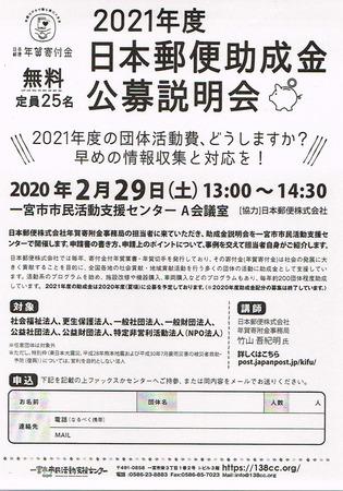 CCI20200121.jpg