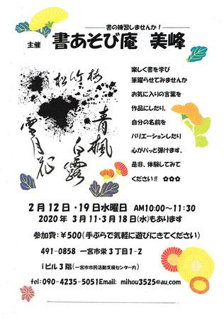 CCI20200122.jpg