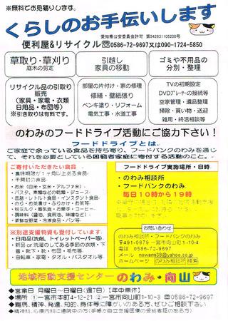 CCI20200122_0001.jpg