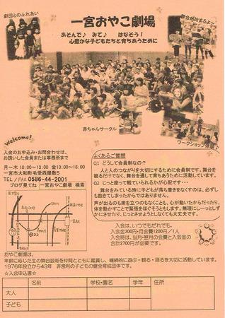 CCI20200124_0003.jpg