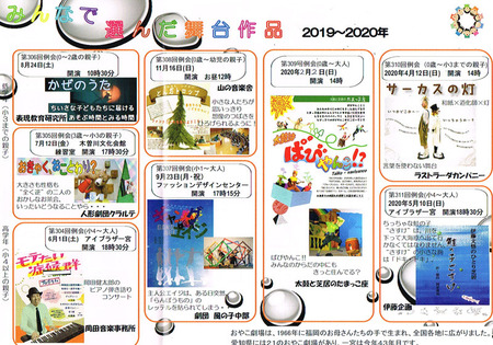 CCI20200124_0004.jpg