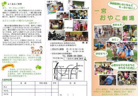 CCI20200124_0005.jpg