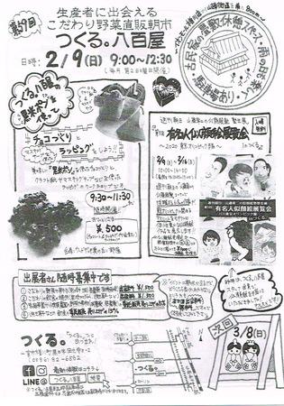 CCI20200127.jpg