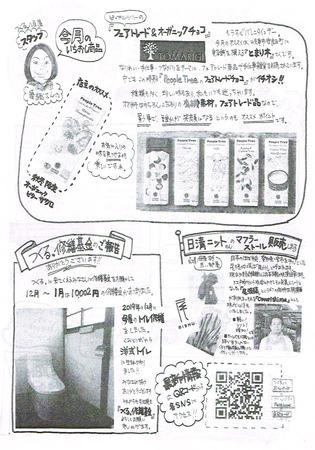 CCI20200127_0001.jpg