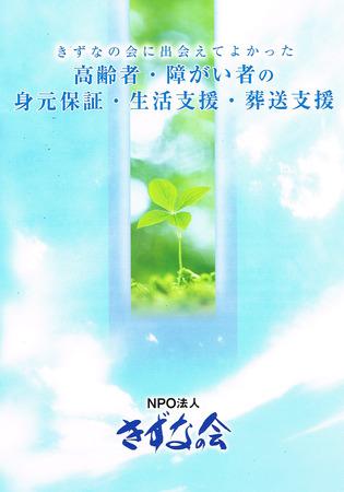 CCI20200128.jpg