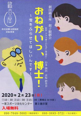 CCI20200129.jpg