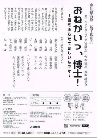 CCI20200129_0001.jpg