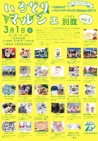 CCI20200201_0001.jpg