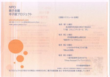 CCI20200213_0001.jpg