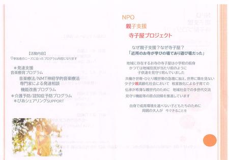 CCI20200213_0002.jpg