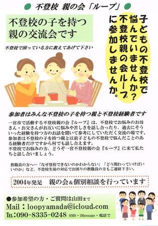 CCI20200215_0003.jpg
