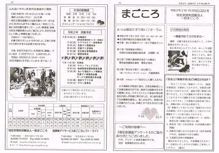 CCI20200217.jpg