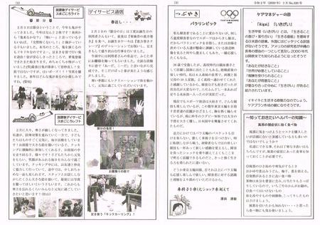 CCI20200217_0001.jpg
