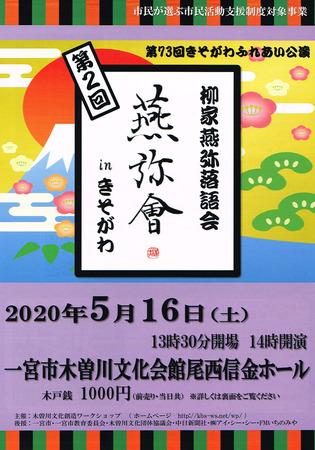 CCI20200220_0001.jpg