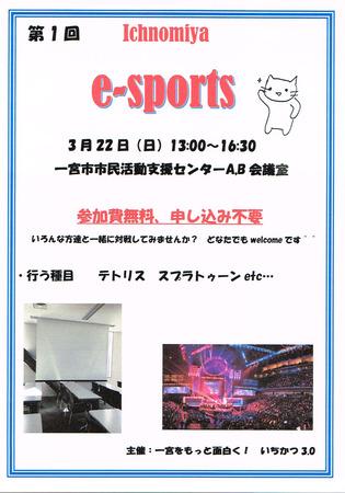 CCI20200226.jpg