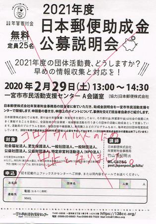 CCI20200227.jpg