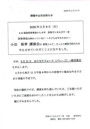 CCI20200301_0001.jpg