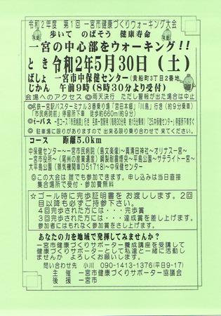 CCI20200306.jpg