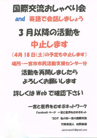 CCI20200313.jpg
