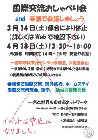 CCI20200313_0001.jpg