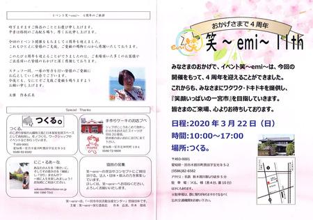 CCI20200314.jpg