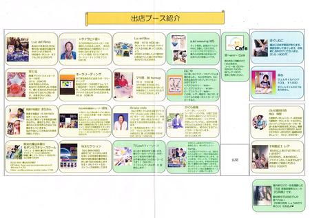CCI20200314_0001.jpg