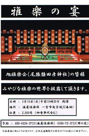 CCI20200328.jpg