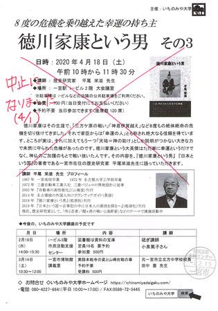 CCI20200401_0000.jpg