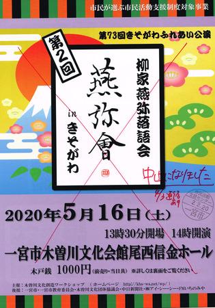 CCI20200403_0000.jpg