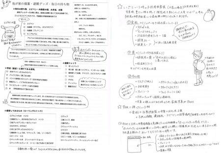 CCI20200404_0001.jpg