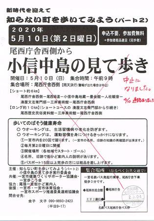 CCI20200410.jpg