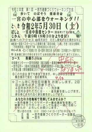 CCI20200413.jpg